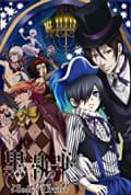 Black Butler: Book of Circus Season 1 (Complete)