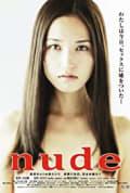 Nude (2010)