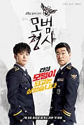 The Good Detective Season 1 (Complete)