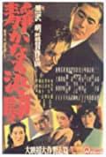 The Quiet Duel (1949)