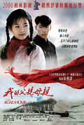 Watch The Road Home Full HD Free Online