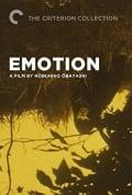 Watch Emotion Full HD Free Online