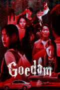 Goedam Season 1 (Complete)
