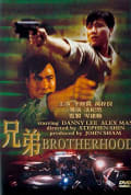 Watch Brotherhood Full HD Free Online