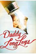 Daddy Long Legs (2015)