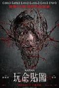 Karma (2019)