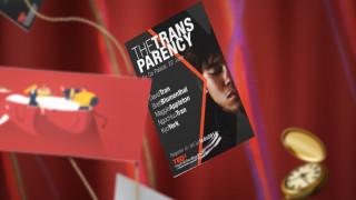 TEDxFTU 2019: A Trip Down Memory Lane