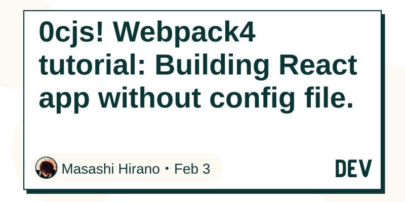 0cjs! Webpack4 tutorial: Building React app without config