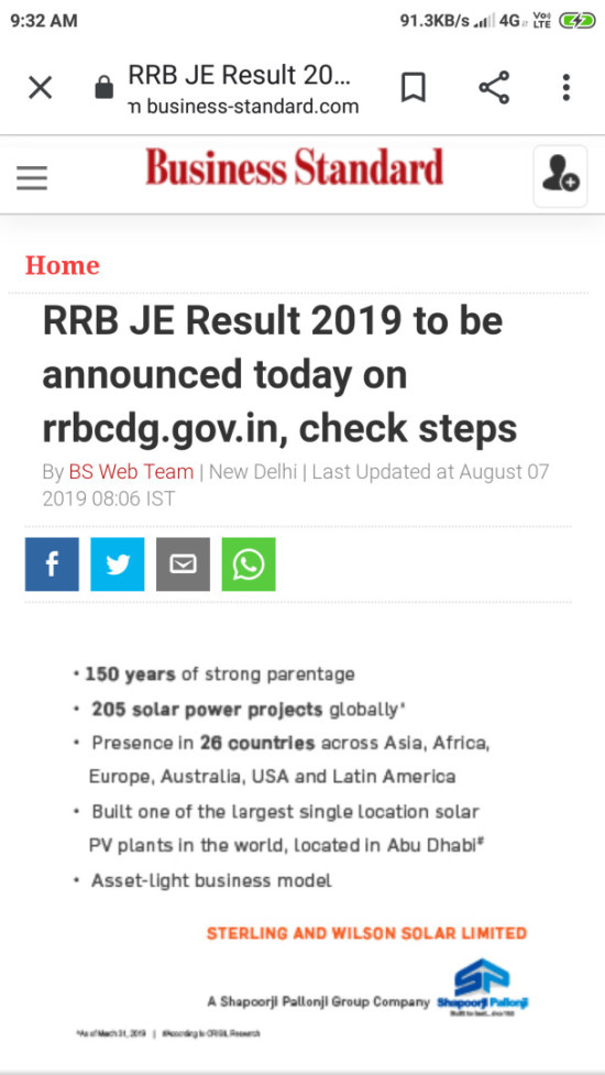 RRB JE 2019 CBT 2 Exam Date Out, CBT 1 Result Release Soon – Stay