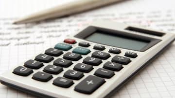 Calcul TAEG et TEG: simulez votre taux annuel effectif global