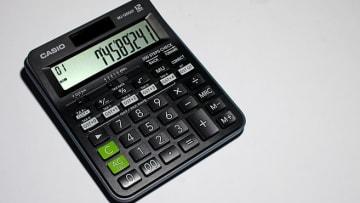 Comment se passe la demande de rachat de crédit immobilier?