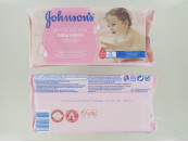JOHNSONS BABY WIPES GENTLE 72'S
