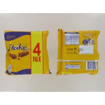 CADBURY FLAKE 4PK (4X20G)