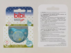 BIBI BASIC CARE 16M+ GLOW SOOTHER