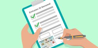 Emirates id renewal