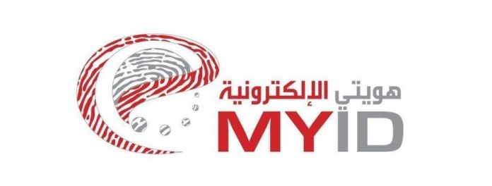 Dubai ID