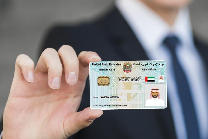 Lost Emirates ID