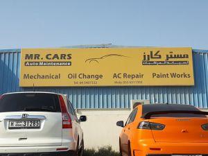 mr cars