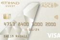 ADCB Etihad Guest Above Platinum Card