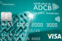 ADCB Islamic Classic Card