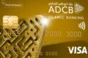 ADCB Islamic Gold Card