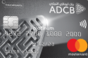ADCB TouchPoints Platinum Credit Card with MyChoice*