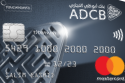 ADCB TouchPoints Titanium Credit Card with MyChoice*