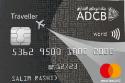 ADCB Traveller Credit Card
