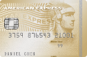 AMEX The American Express® Gold Credit Card