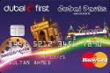 Dubai First Dubai Parks and Resorts Amazing World Card