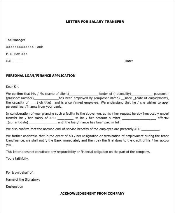 salary transfer letter format uae
