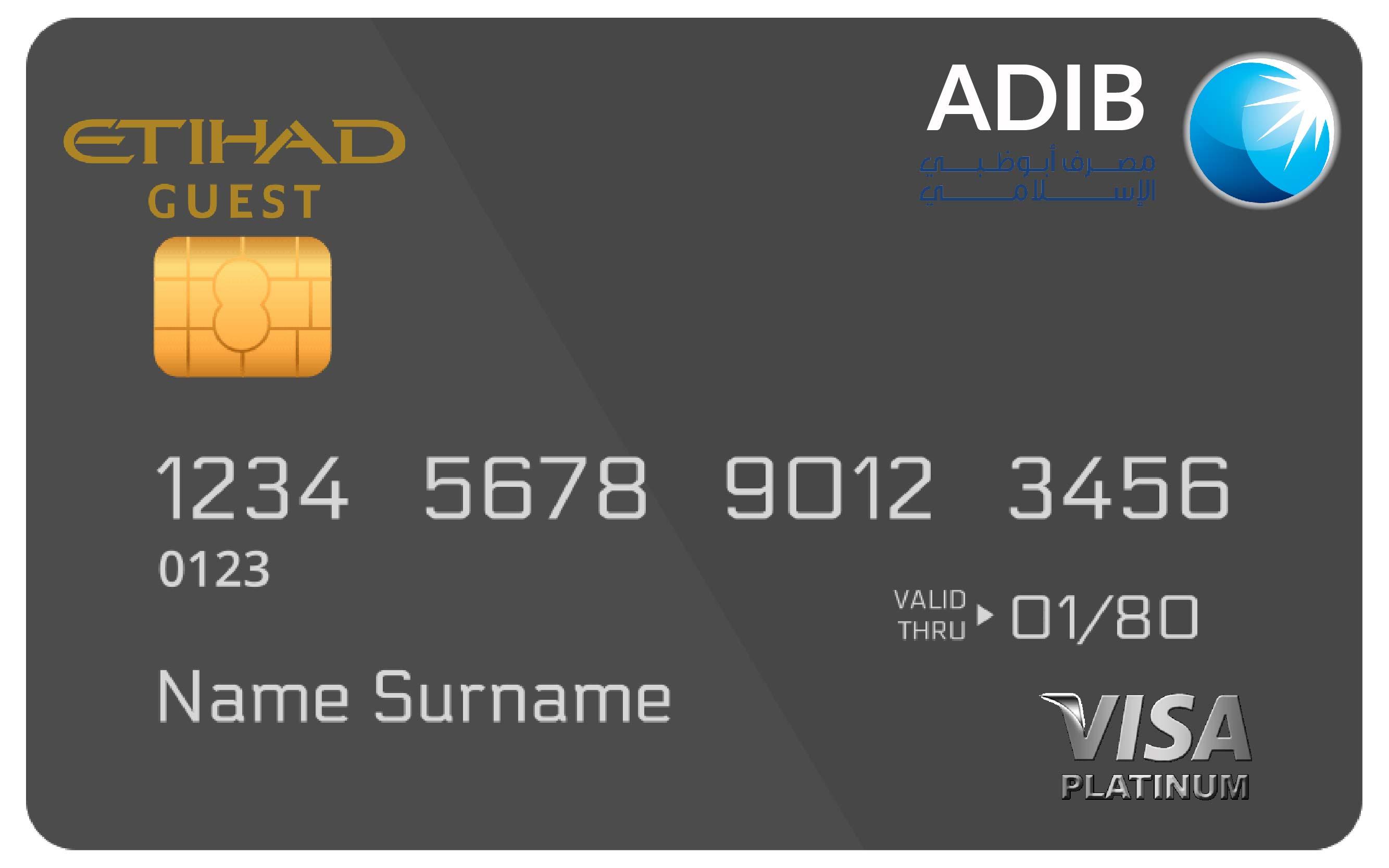 adib card