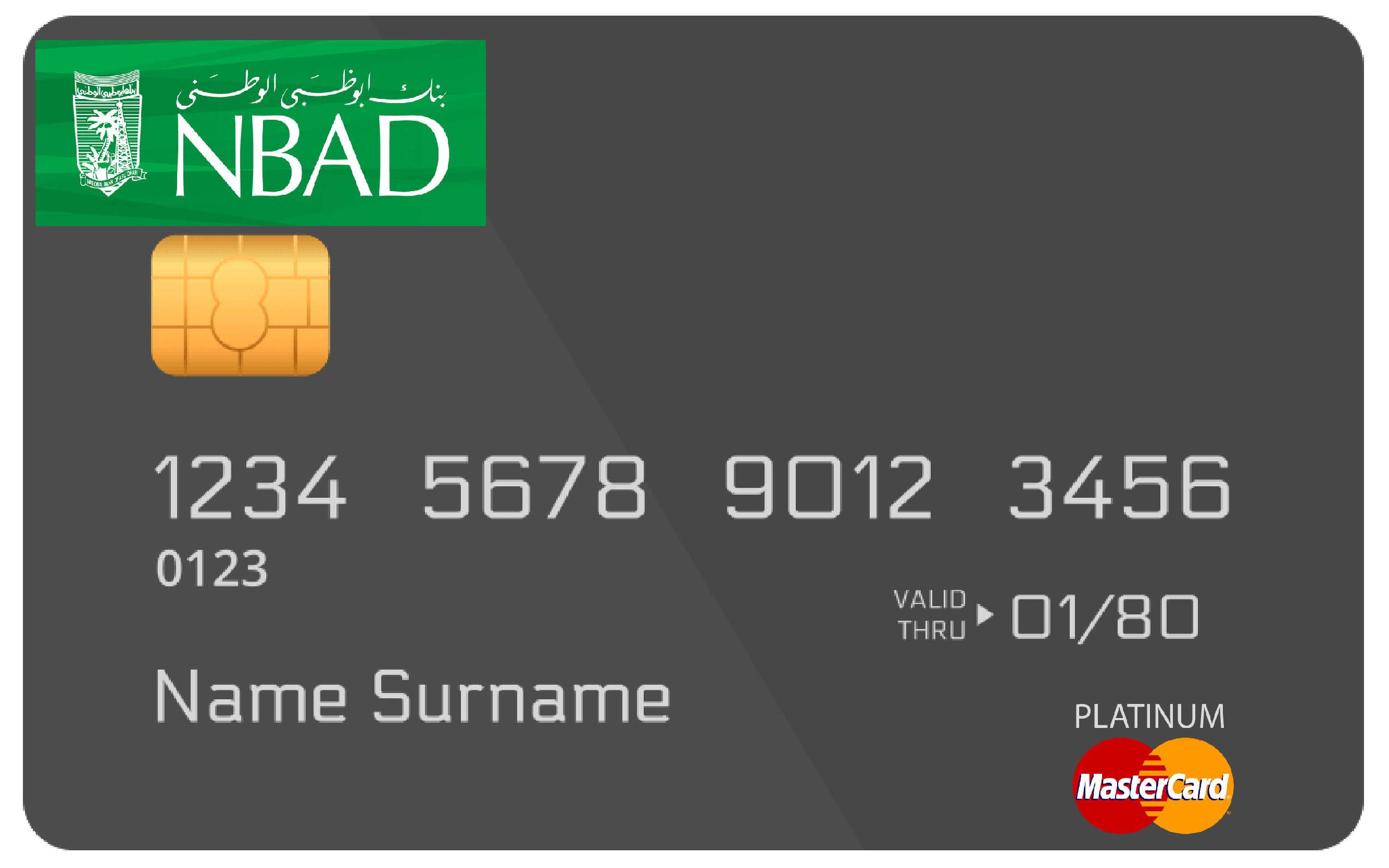 nbad platinum card