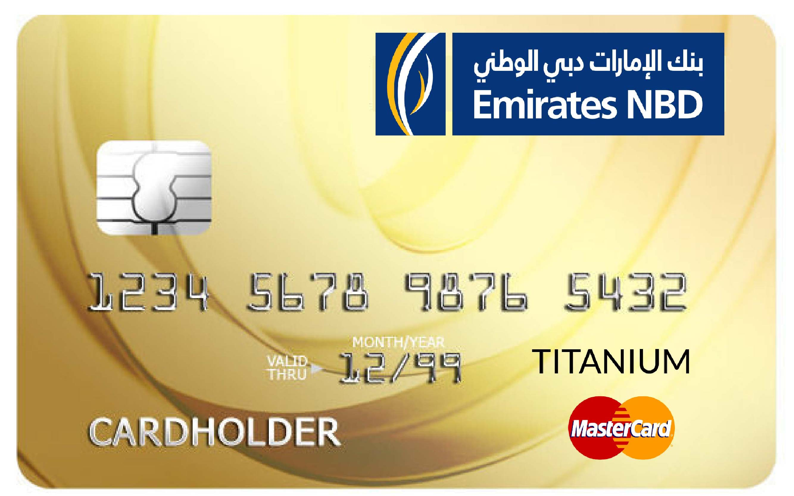 emirates nbd titanium credit card