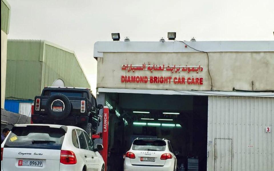 diamond car center