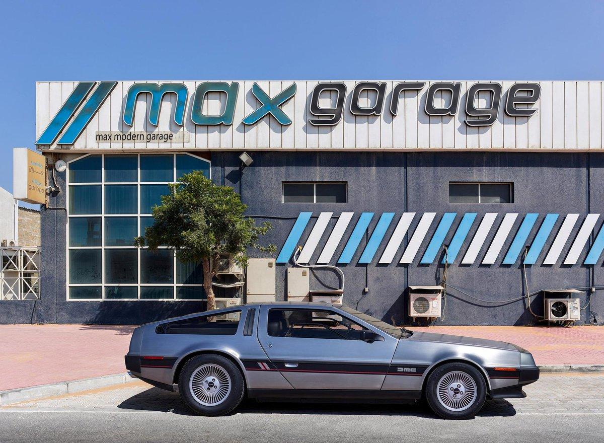 max modern garage