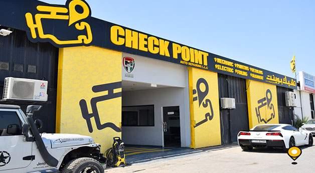 Checkpoint auto garage - MyMoneySouq Financial Blog