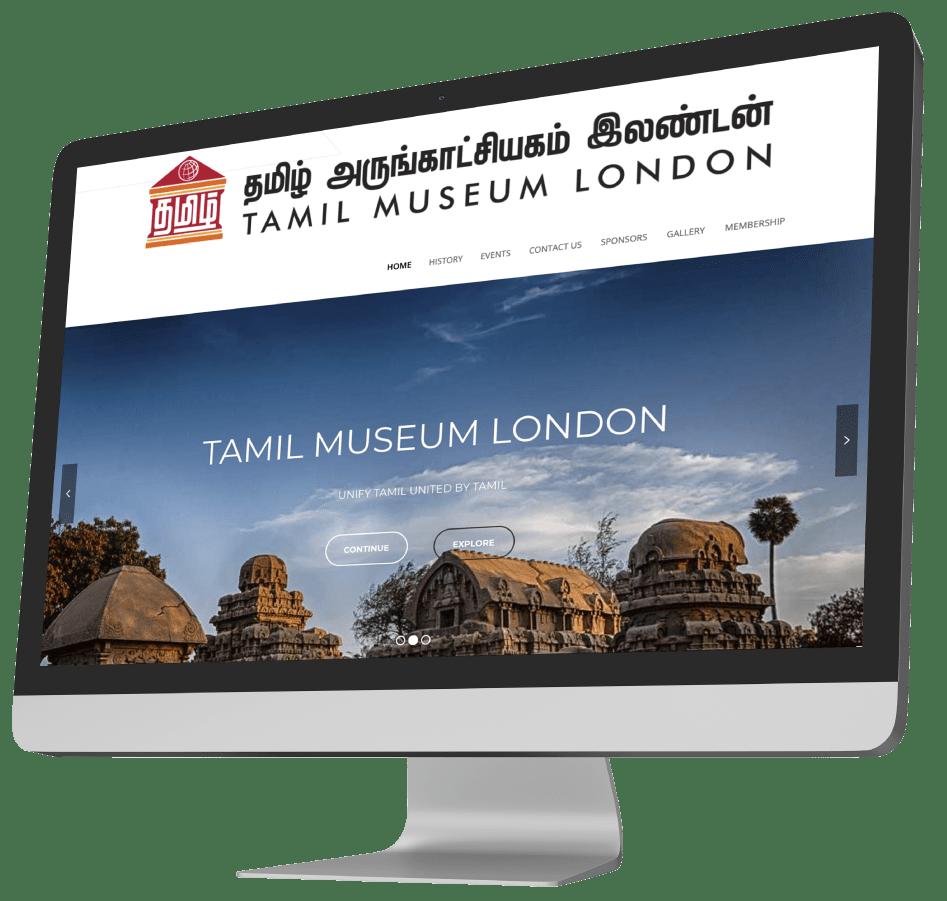 Tamil Museum London