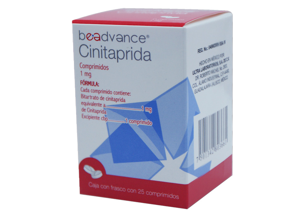 Comprar online CINITAPRIDA 25 COMP 1 MG