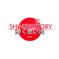 Shinersstory: Large size image
