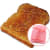 YEAH, TOAST! prize small, other image