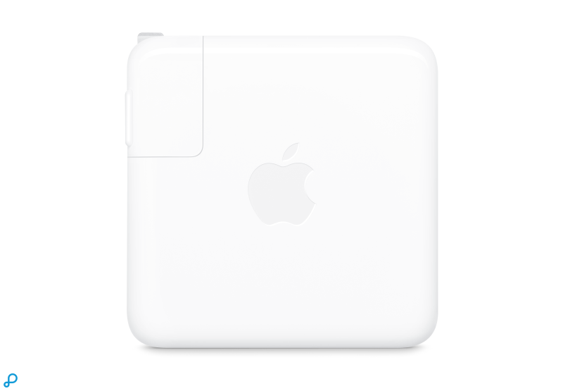 67W USB-C Power Adapter