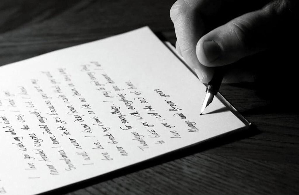 """Carta de amor, """"Al amor que nunca existió…"""""""