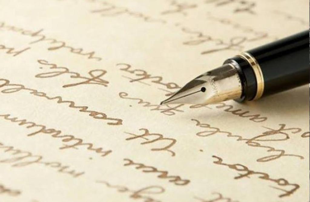 ¿Cómo ser poeta en el siglo XXI?