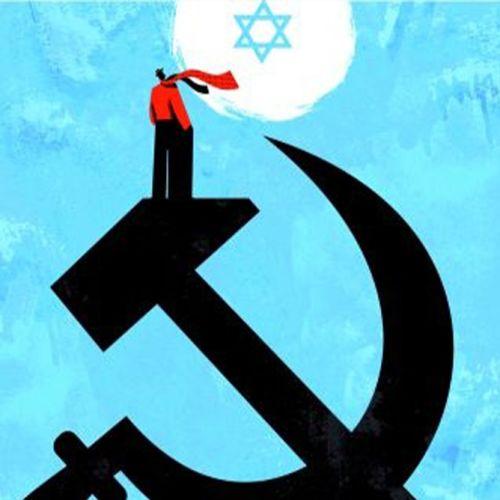 Cuando Israel era defendida por la izquierda.