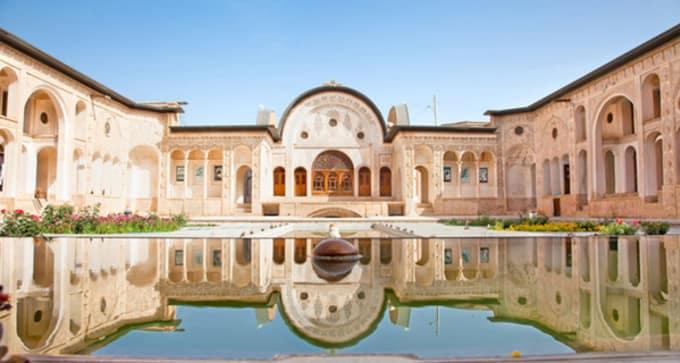 D'Ispahan à Samarkand, les Trésors de l'Art Persan