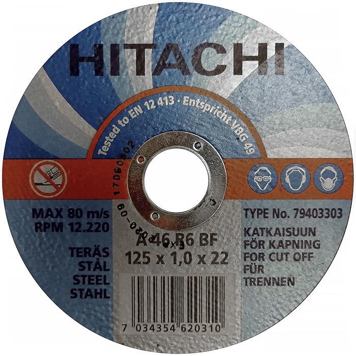 Hitachi 79403303 Kapskiva Ø125×10 mm