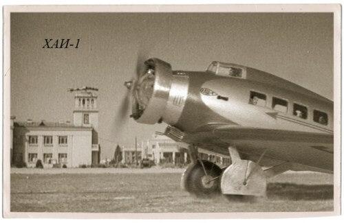 Самолет ХАИ-1 1