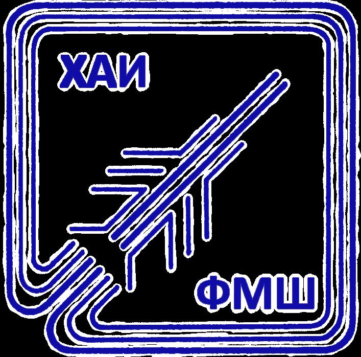 Логотип ФМШ