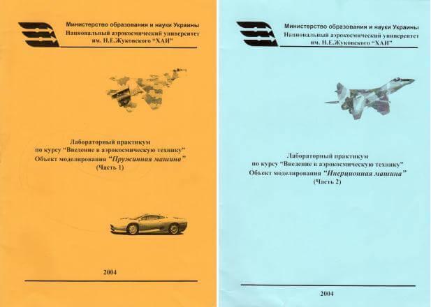Литература ФМШ 1